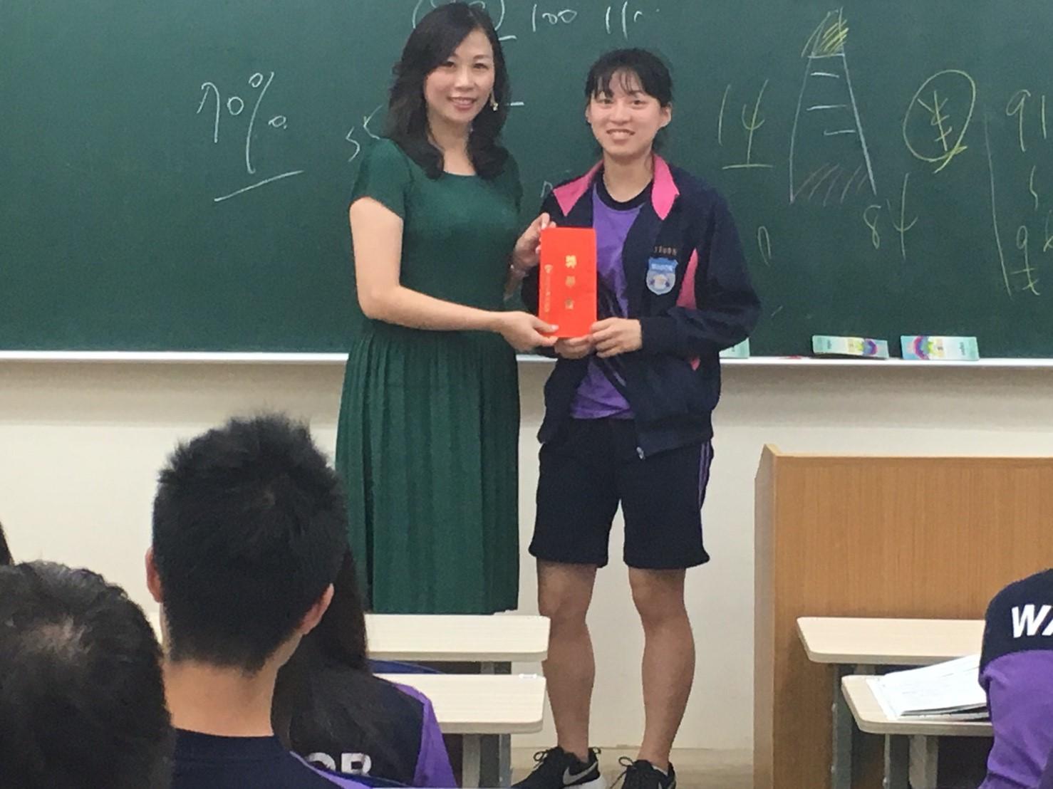 105學年度普三模擬考獎學金頒獎_1