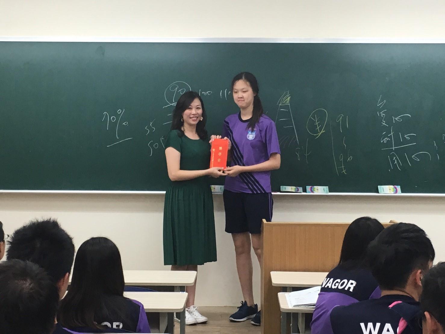 105學年度普三模擬考獎學金頒獎_2