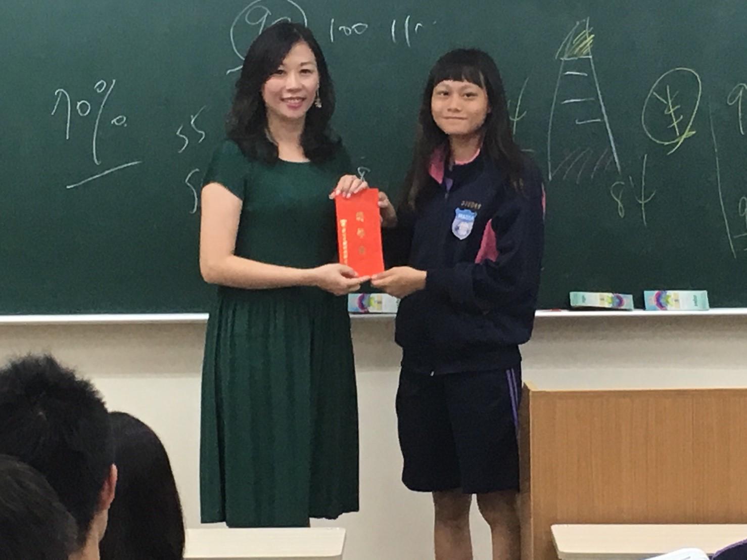 105學年度普三模擬考獎學金頒獎_4