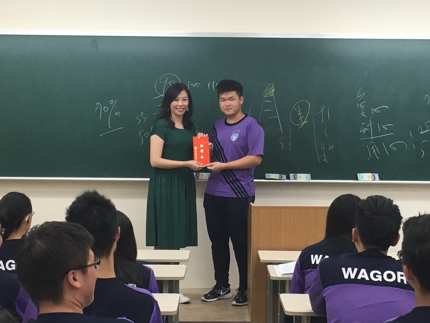 105學年度普三模擬考獎學金頒獎_6