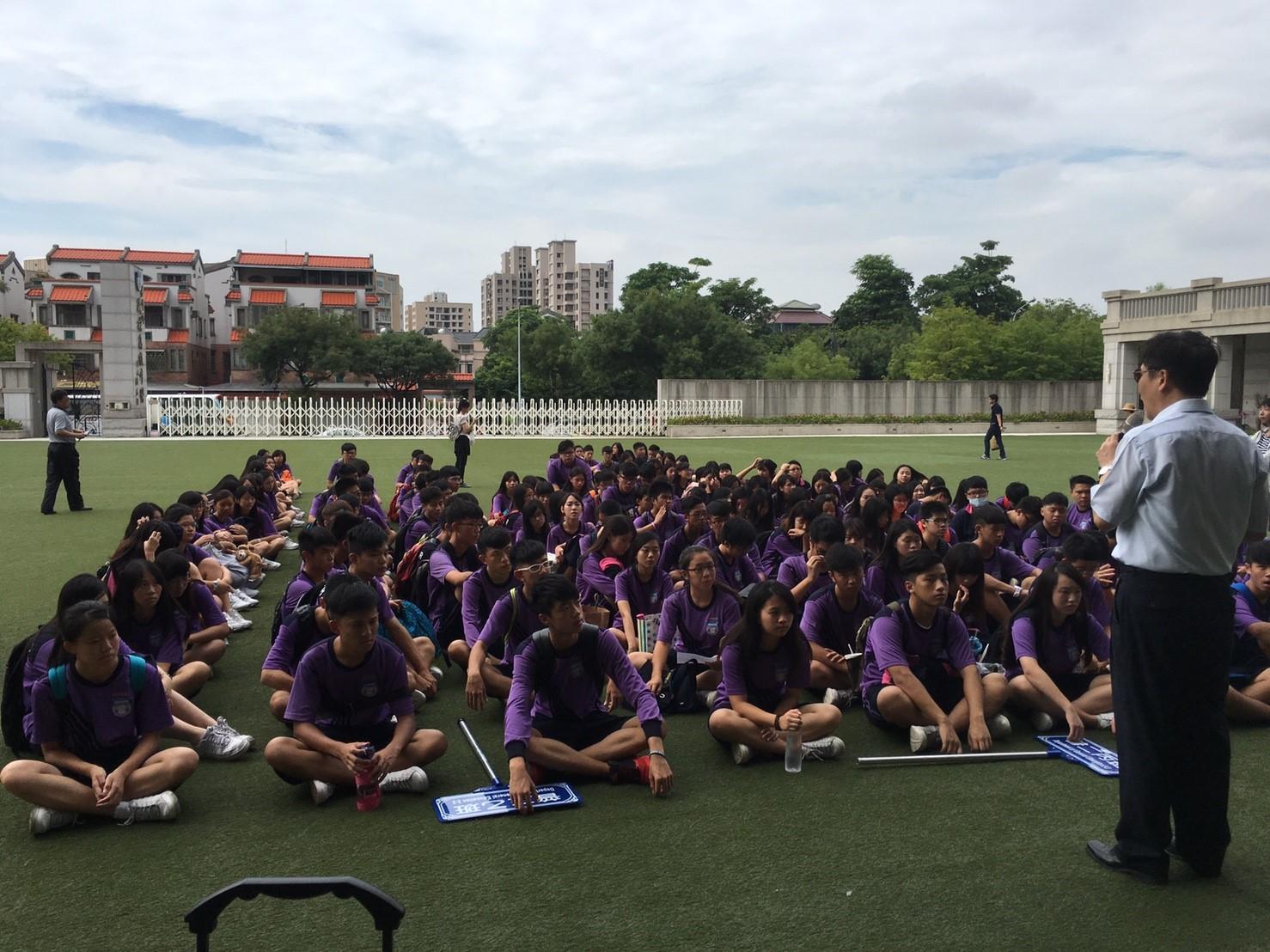 105學年度普二參訪成功大學_1