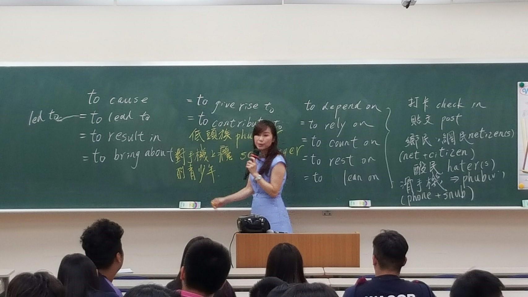 106學年度學測英聽應試策略講座_243