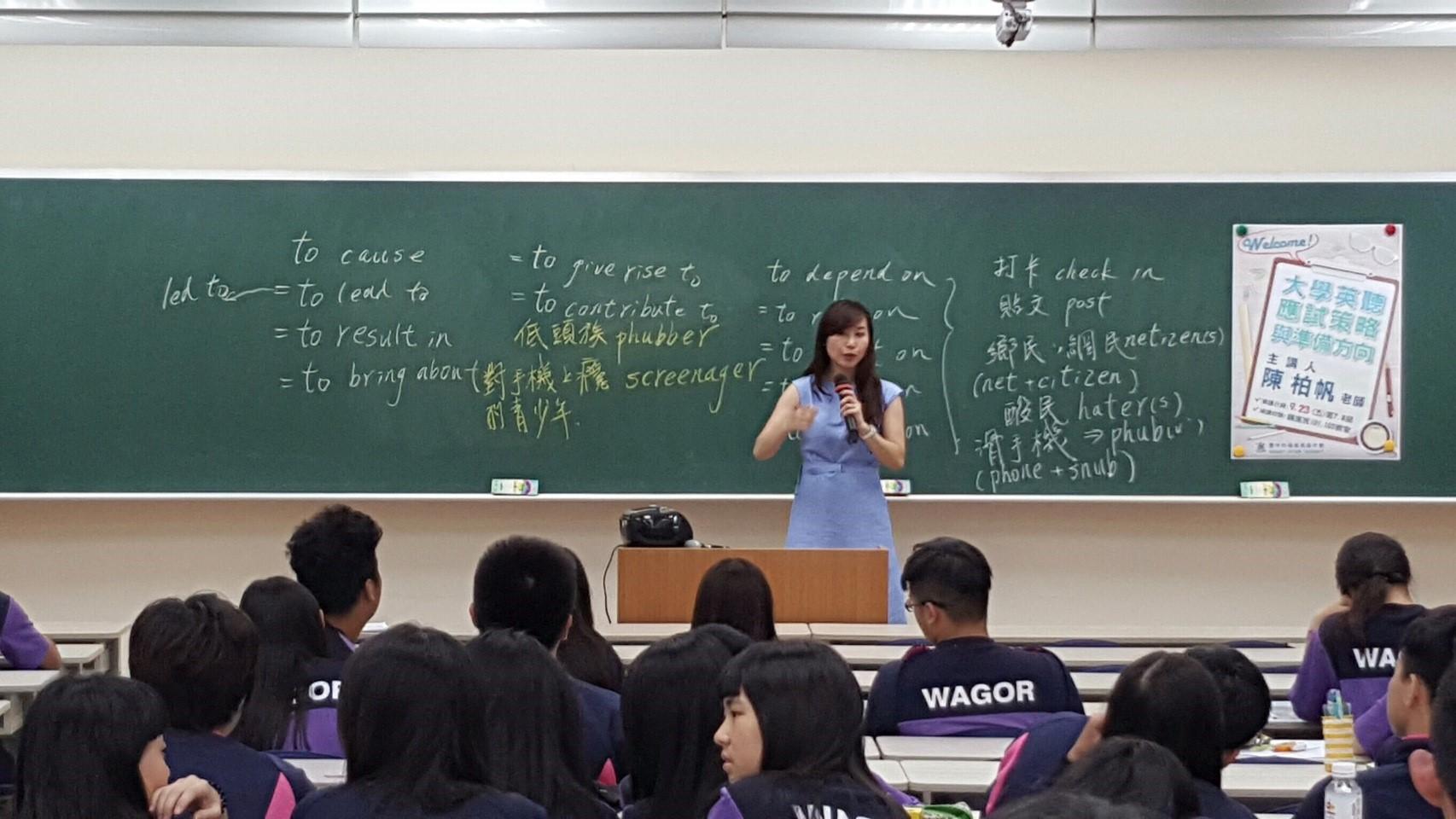 106學年度學測英聽應試策略講座_58
