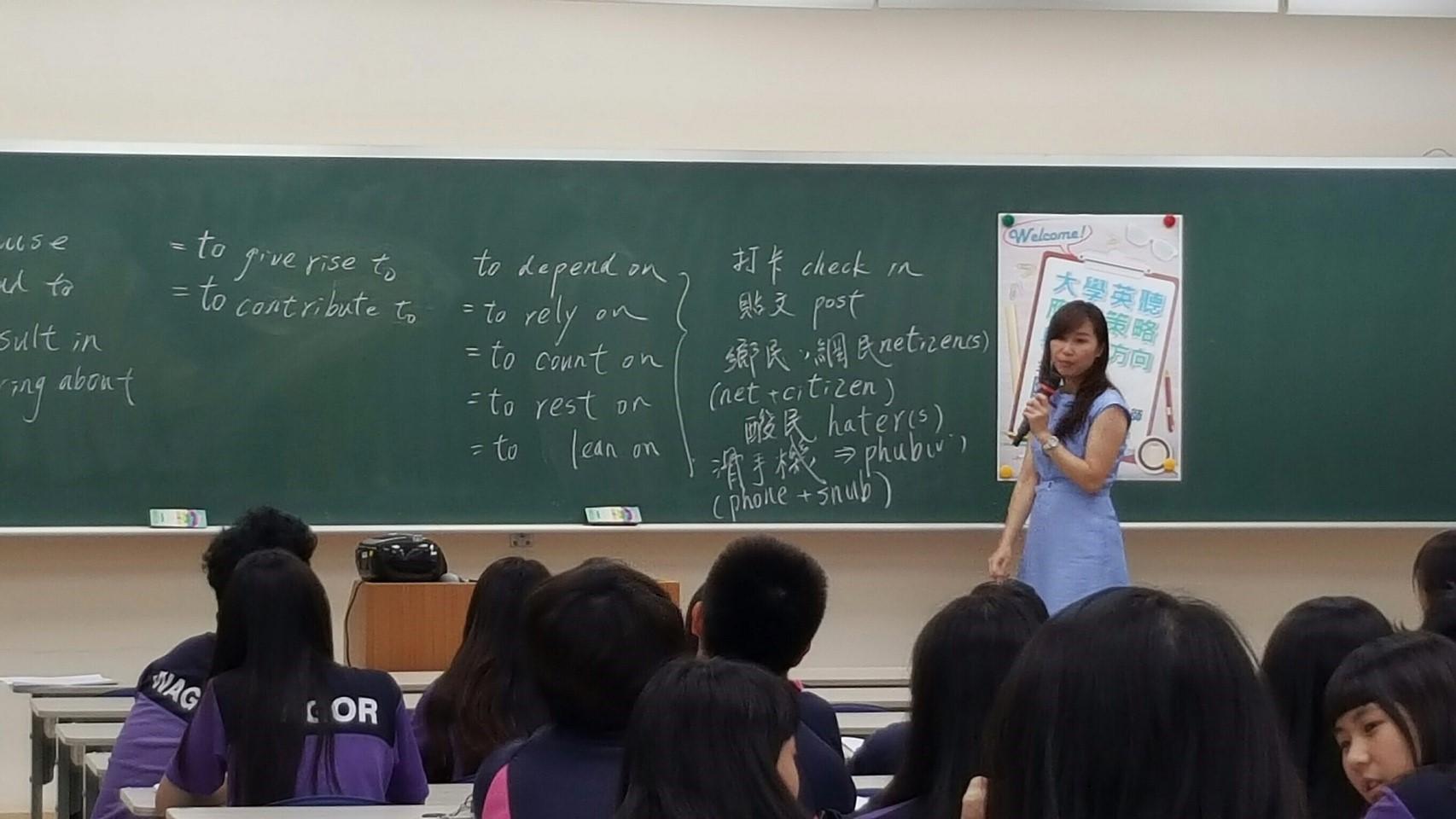 106學年度學測英聽應試策略講座_596