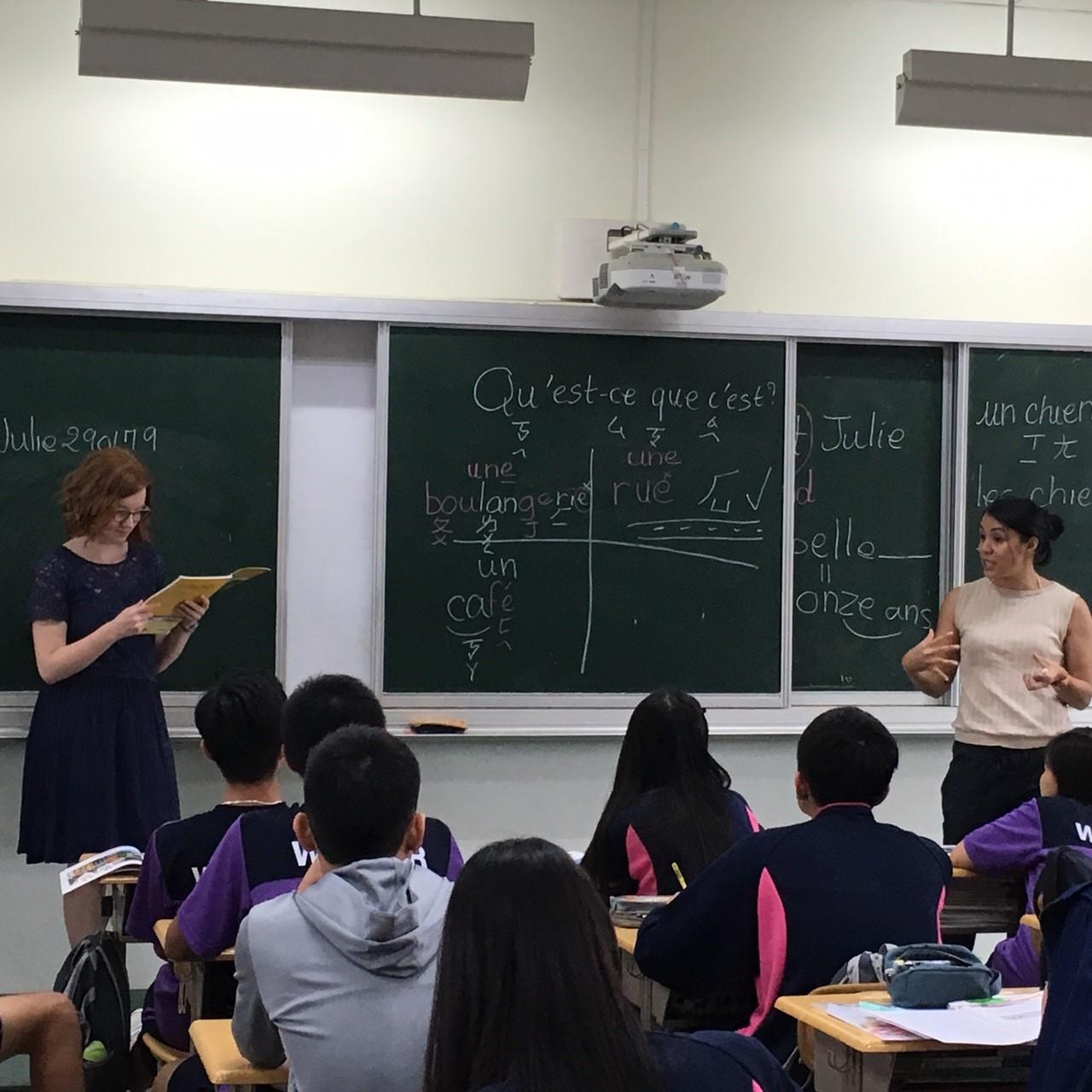 第二外語-法語教學(法國交換學生到班助教_3151