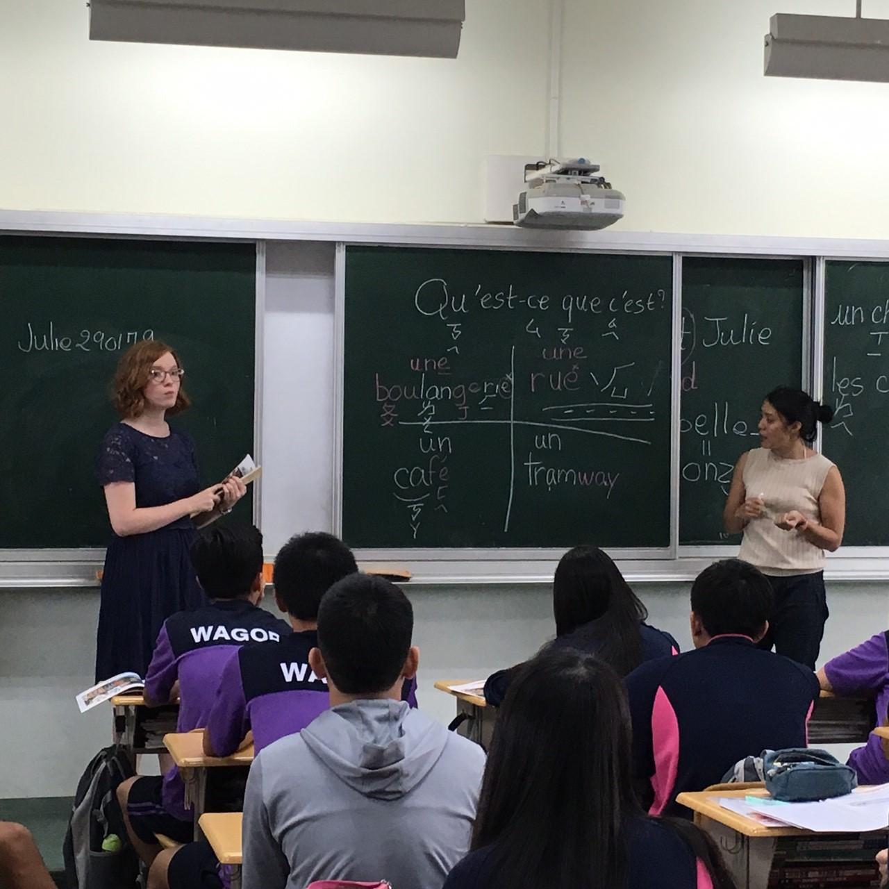 第二外語-法語教學(法國交換學生到班助教_6123