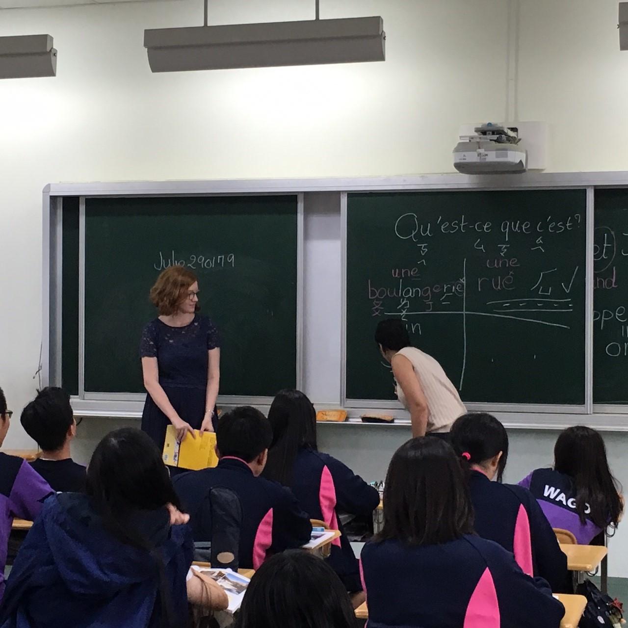 第二外語-法語教學(法國交換學生到班助教_6272