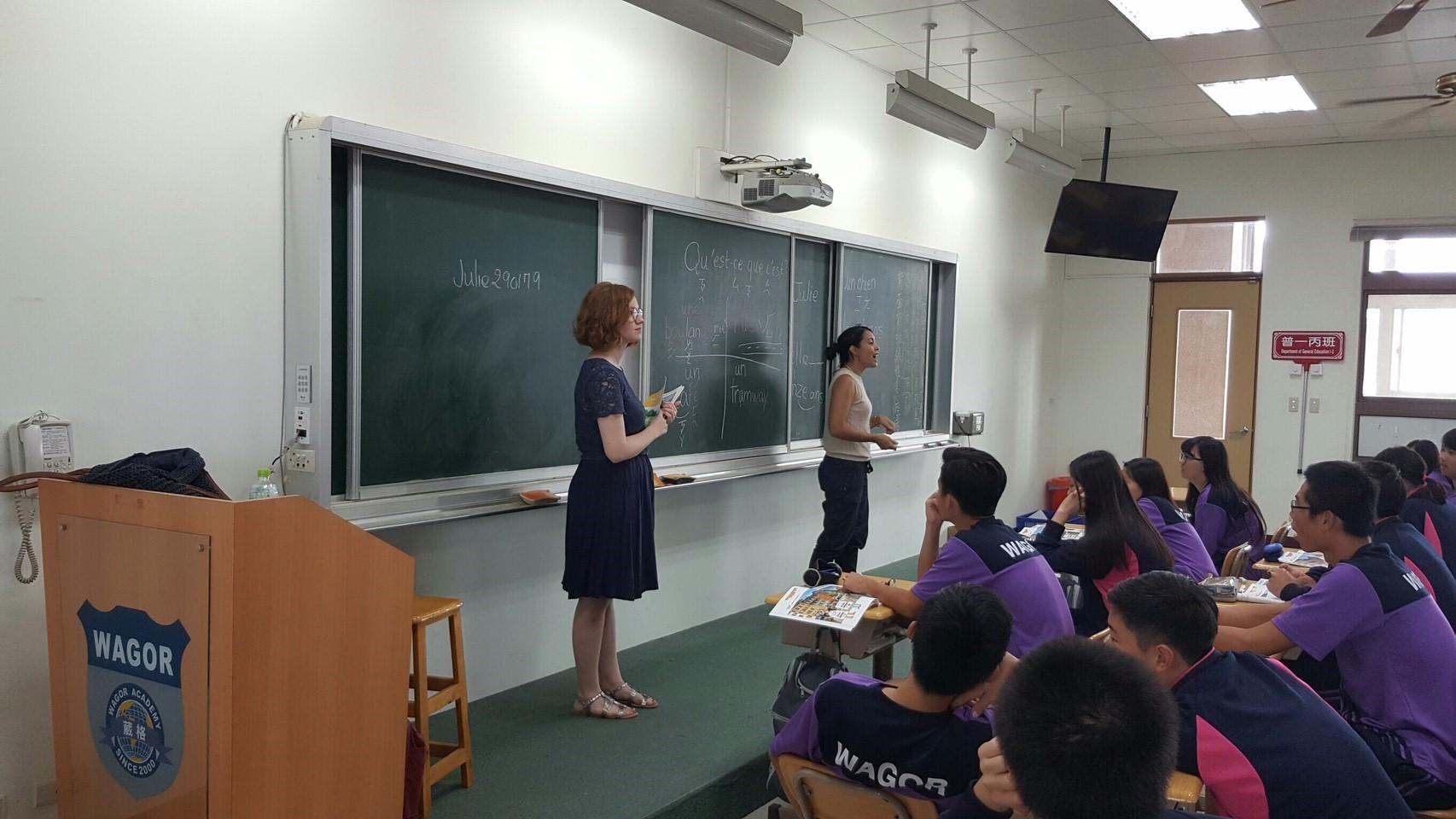 第二外語-法語教學(法國交換學生到班助教_6423
