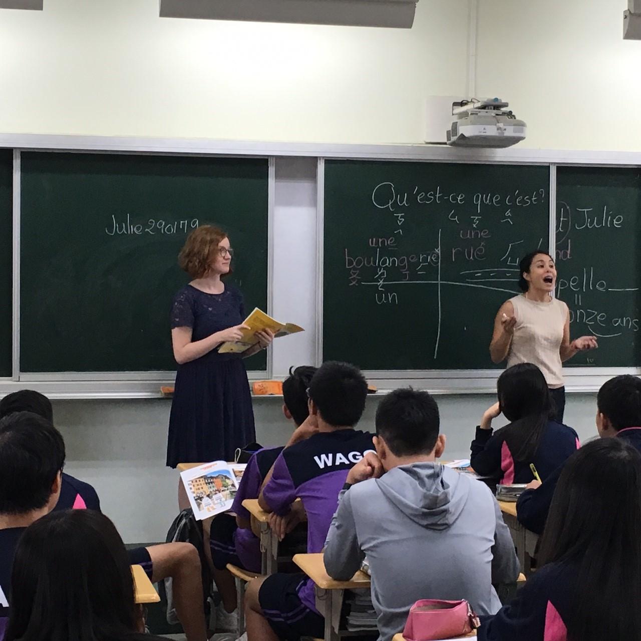 第二外語-法語教學(法國交換學生到班助教_8589