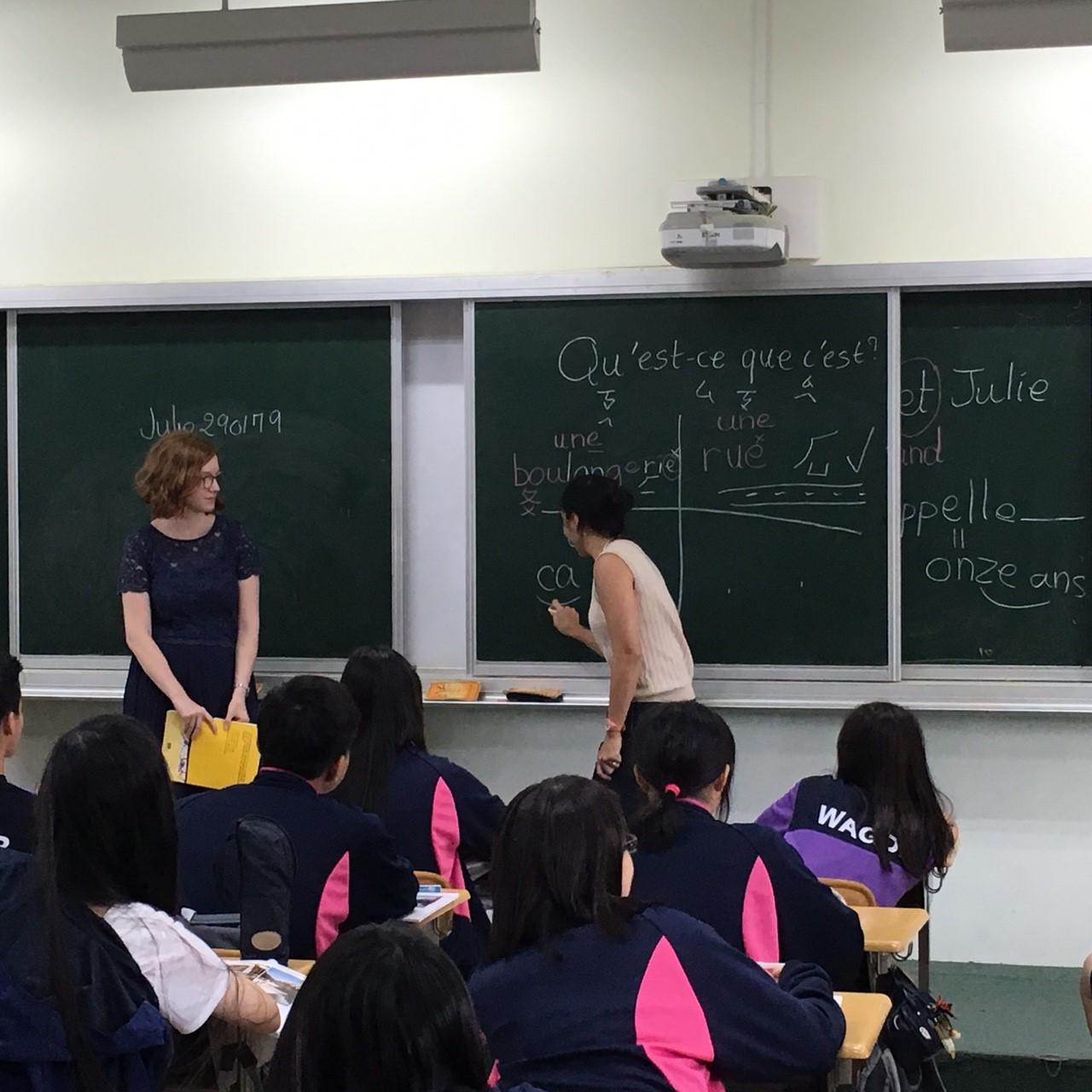 第二外語-法語教學(法國交換學生到班助教_9797