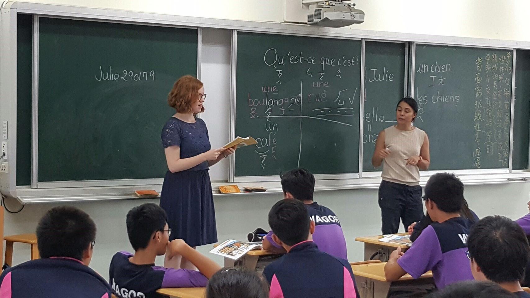 第二外語-法語教學(法國交換學生到班助教_9810