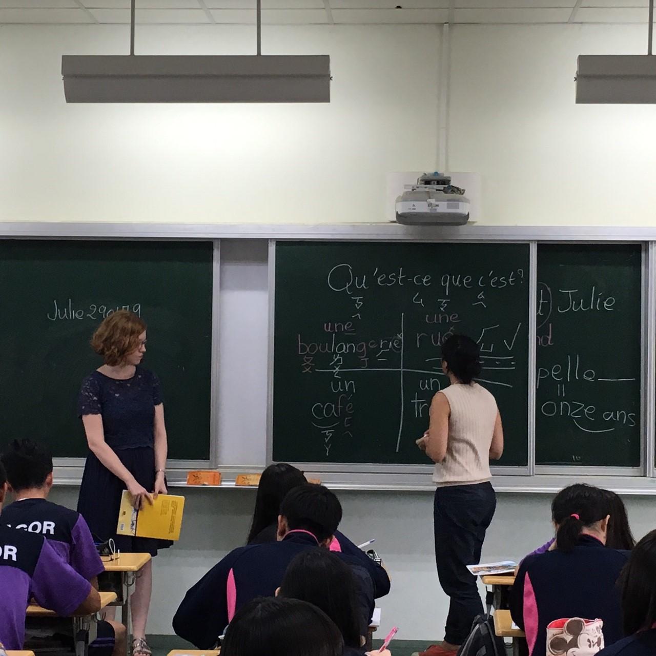 第二外語-法語教學(法國交換學生到班助教_984