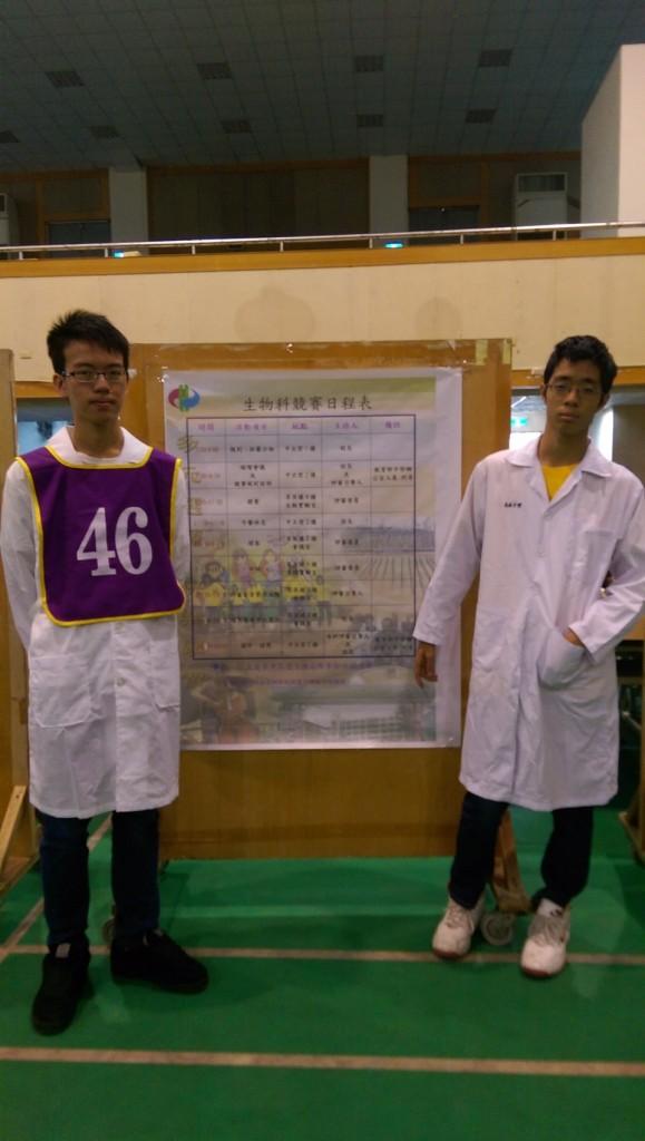 103學年度學科能力測驗_4034