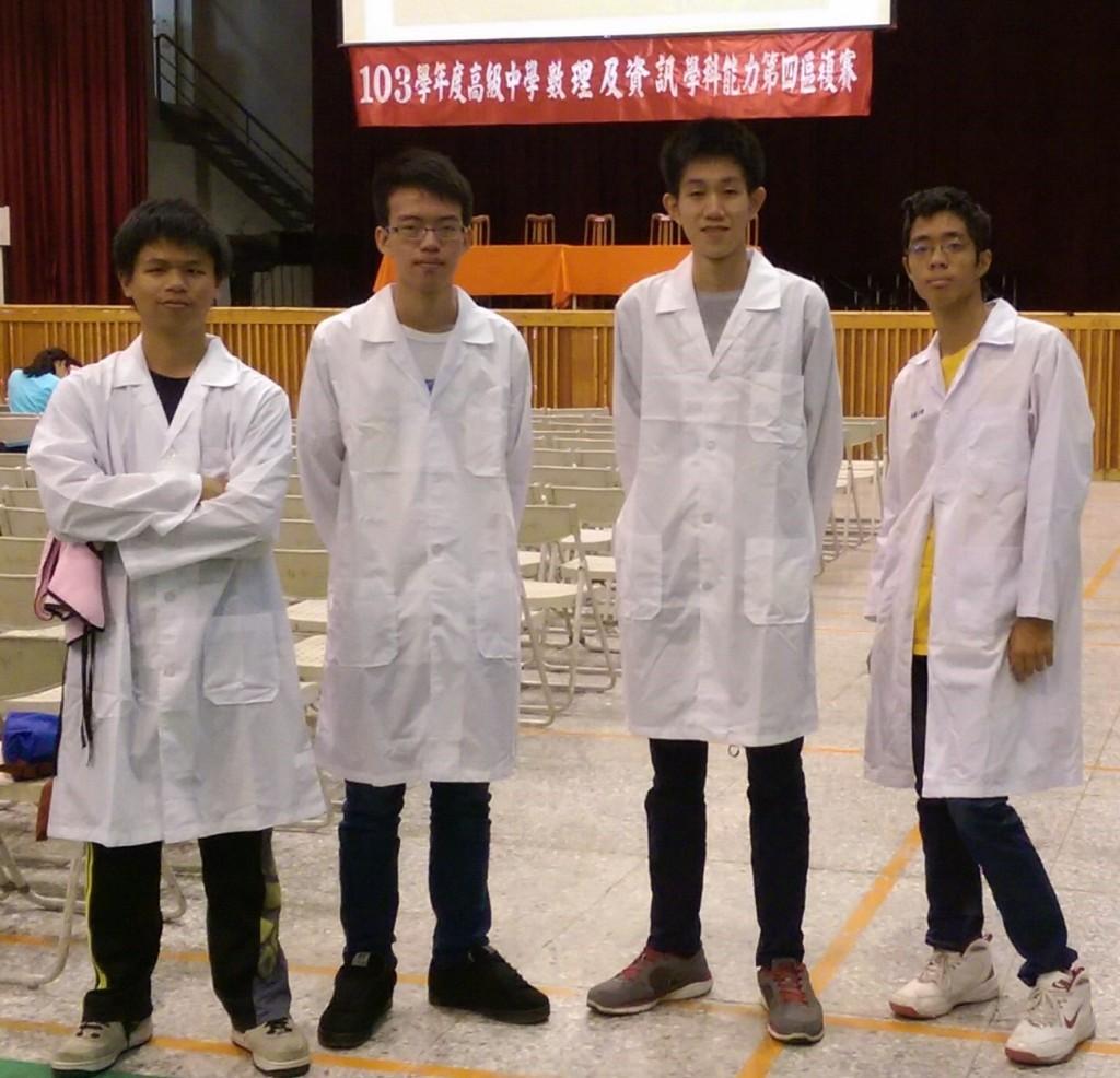 103學年度學科能力測驗_9663