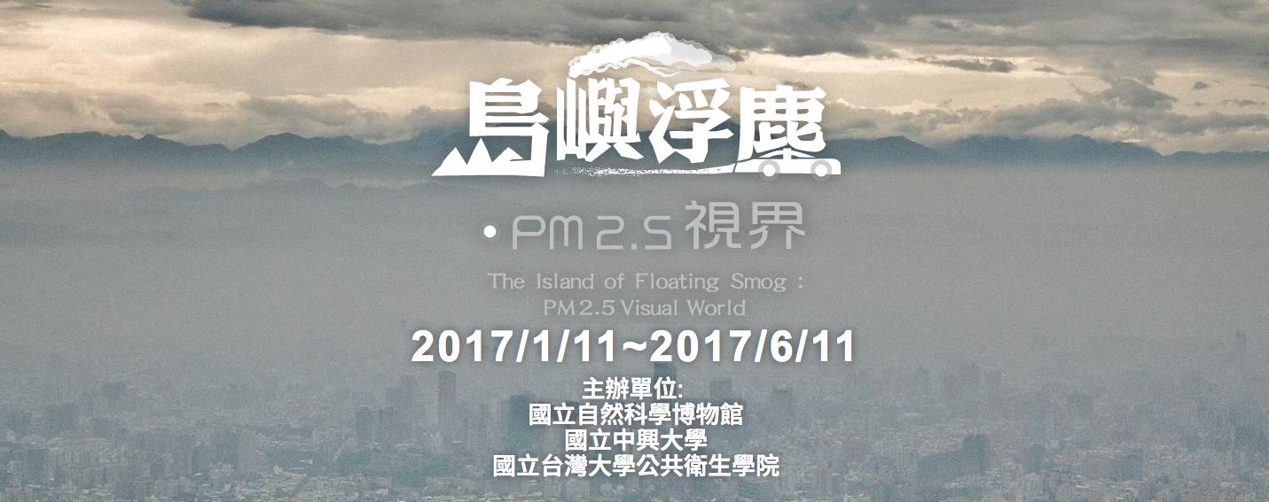 螢幕快照 2017-01-13 上午8.09.53