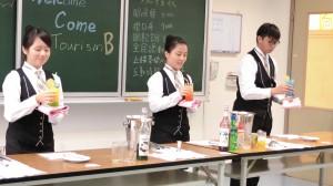 104-2中台科大日本交換學生交流活動